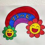 ロゴを描きました