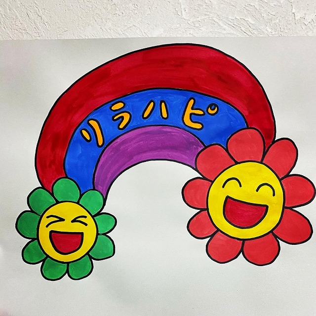 「ロゴを描きました」のアイキャッチ画像